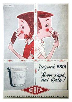 Old ice cream advertisements Retro Poster, Poster Ads, Retro Ads, Vintage Advertising Posters, Old Advertisements, Vintage Postcards, Vintage Ads, Old Posters, Greek Decor