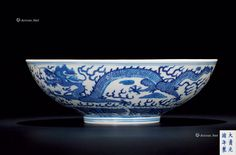 #清光绪 #青花 #龙纹 大碗 Chinese Antiques, Serving Bowls, Dragons, Porcelain, Blue And White, Culture, Ceramics, Tableware, Glass