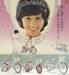 Pop Culture, Japanese, Actresses, Memories, Female, Portrait, Retro, Posters, Vintage