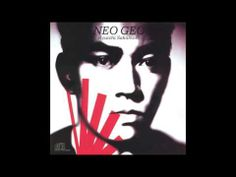 Ryuichi Sakamoto - Neo Geo: buy LP, Album at Discogs Cds For Sale, Records For Sale, Merry Christmas Mr Lawrence, Antony Hegarty, Choses Cool, Marianne Faithfull, Women Of Rock, Neo Geo, Serge Gainsbourg