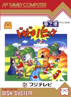 Video Game Art, Video Games, Doki Doki Panic, Pc Engine, Nintendo Characters, Old Games, Super Mario Bros, Box Art, Character Design