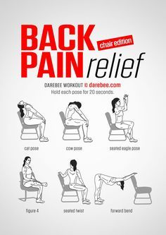 routine stretches to help ease lower back tension  12