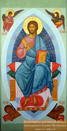 Икона Спаситель купить или заказать в иконописной мастерской в Москве