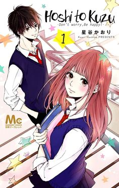 Hoshi to Kuzu - Don't Worry, Be Happy Capítulo 1 página 4 - Leer Manga en Español gratis en NineManga.com
