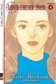 Shoujo, Disney Characters, Fictional Characters, Aurora Sleeping Beauty, Disney Princess, Fantasy Characters, Disney Princesses, Disney Princes
