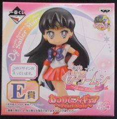 バンプレスト 一番くじ 美少女戦士セーラームーン ?Life with Sailor Moon? E賞 あつめてフィギュア ?Pearl Style? セーラーマーズ