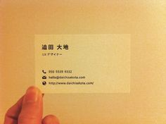 http://blog.daichisakota.com/?p=110