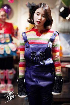 IU as Kim Bo Tong ♡ #Kdrama // Pretty Boy