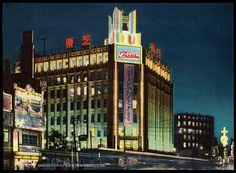 Tokyo Night View of Toshiba Building Post War 絵葉書東京東芝ビル数寄屋橋夜景戦後