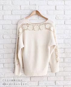 Fabulous Crochet a Little Black Crochet Dress Ideas. Georgeous Crochet a Little Black Crochet Dress Ideas. Cardigan Au Crochet, Mohair Sweater, Crochet Cardigan, Crochet Bodycon Dresses, Black Crochet Dress, Pull Crochet, Knit Crochet, Knitting Blogs, Dress Tutorials