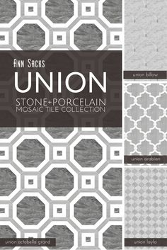 Union is a unique mosaic tile series that marries porcelain tile with stone detail offering a creative alternative for walls and flooring. Union is comprised of a range of porcelain and stone options from which to choose allowing for a personalized approach to fit any decor. Incorporating the water-jet technique to create the graphic, interlocking patterns, the intricate execution ensures that there is little grout spacing to interrupt the fluid beauty of these designs.