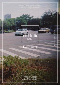 portfolio 2014 2014年的作品集