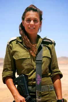 Lt. Shelly Markheva, Female Israeli Soldier
