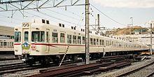 京王5000系電車 (初代) - Wikipedia