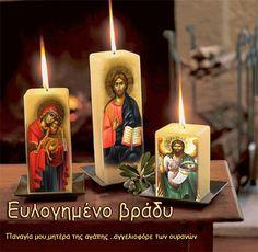 Η Πλατυτέρα των Ουρανών Pillar Candles, Taper Candles