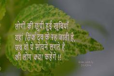 Golden Leaves, Herbs, Herb, Medicinal Plants