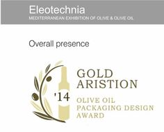 Total Packaging :GOLD ARISTION 2014 MONAKRIVO