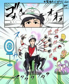 ♥ Boy... Pokeballs... Pokémon GO!... Pokémon Trainer... Anime ♥