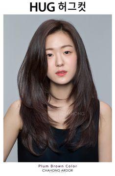 Korean Haircut Long, Korean Long Hair, Korean Hairstyle Medium Round Faces, Hair Korean Style, Korean Medium Hair, Korean Hairstyle Long, Medium Hair Cuts, Medium Hair Styles, Curly Hair Styles