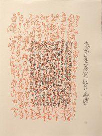 Untitled, pg. 23 (right-hand side), in the book Maximiliana ou l'exercice illégal de l'astronomie: L'Art de voir de Guillaume Temple by Max Ernst (Paris: Iliazd, 1964).