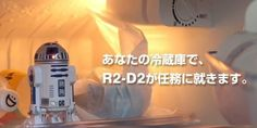 The R2-D2 Fridge Guard Keeps Watch Over Your Food
