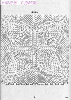Gregoblen: Mattonelle A Uncinetto (Schem - Diy Crafts - Marecipe Crochet Gloves Pattern, Crochet Doily Diagram, Granny Square Crochet Pattern, Crochet Stitches Patterns, Crochet Chart, Crochet Squares, Filet Crochet, Crochet Motif, Crochet Designs