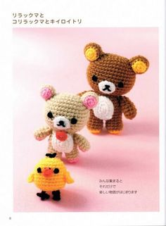Amigurumi Bear San-X and Friends Panda Cat Duck Frog Crochet PDF Pattern ebook - Dekor Kawaii Crochet, Crochet Bear, Love Crochet, Crochet Animals, Crochet Dolls, Crochet Crafts, Yarn Crafts, Crochet Projects, Amigurumi Patterns