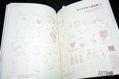 bakemono_no_ko_artbook_013_by_trendylina1994-d97vtr8.jpg (1600×1069)