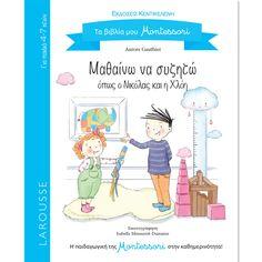 Mes albums Montessori - Et si on discutait France 1, Album, Educational Activities, Ebook Pdf, Ebooks, Family Guy, Comics, School, Kids