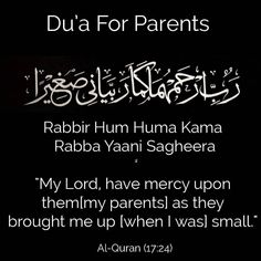 For my beloved parents ❤ Ya Allah ( S.W.T  )    plz blessed  my Walid-walidhya  ( parents  ) with Jannatul Firdosh