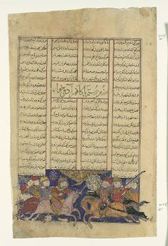 """""""The Combat of Rustam and Kafur"""", Folio from a Shahnama (Book of Kings) Date: ca. 1330–40 Geography: Iran, probably Isfahan Medium: Ink, opaque watercolor, gold, and silver on paper Dimensions: Page: 8 1/16 x 5 1/8 in. (20.4 x 13 cm) Painting: 1 13/16 x 4 1/4 in. (4.6 x 10.8 cm) Metropolitan Museum of Art 1974.290.14"""