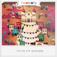 砂漠の砂の中に埋もれていたペソ ピカードを見つけたよ! 君もやってみよう! - playtwo.do/ts #TwoDots