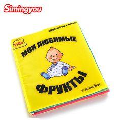 Simingyou Mainan Bayi 0 ~ 12 Bulan Rusia & Bahasa Inggris Mainan Mainan Baru Lahir Boks Bayi Buku Kain Bayi Pendidikan Mainan anak-anak