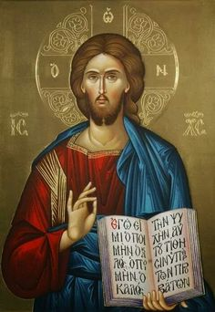 Christ the Teacher. One of the most beautiful Orthodox icons of Jesus that I have ever seen. Lord Jesus Christ, Son of God, have mercy on me, a sinner! Religious Images, Religious Icons, Religious Art, Christ Pantocrator, Byzantine Icons, Byzantine Art, Image Jesus, Greek Icons, Jesus Christus