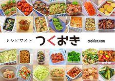 ムリなく続ける週末作り置きのコツ&レシピ。一週間分の作り置きで、晩ご飯もお弁当もできちゃいます。 A Food, Good Food, Food And Drink, Food And Thought, Japanese Food, Bento, Meal Prep, Cooking Recipes, Lunch