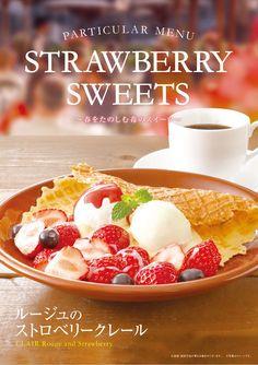 シーズンメニュー Restaurant Advertising, Restaurant Poster, Food Advertising, Desserts Menu, Dessert Drinks, Drink Menu, Food And Drink, Strawberry Sweets, Food Menu Design