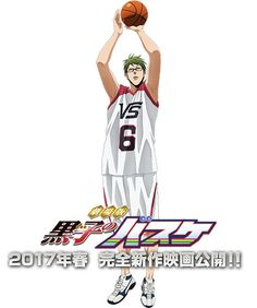 Kuroko No Basket Film Gekijōban Kuroko no Basuke Last Game (Kuroko's Basketball The Movie: Last Game)  Kuroko's Basketball Extra Game Film's Title, Release Date and Visuals #kurokonobasketball #anime #manga #japan  http://www.animelap.com/2016/08/kuroko-basketball-extra-game-the-movie-last-game.html