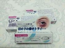 Cream Kumargic eye sẽ là trợ thủ cho bạn để chống lại các chống nhăn, thâm quầng mắt và tan bọng mỡ mắt được chứng nhận ở Nhật là có hiệu quả trong việc triệt tiêu các vết thâm, thâm quầng mắt và tan bọng mỡ mắt,…