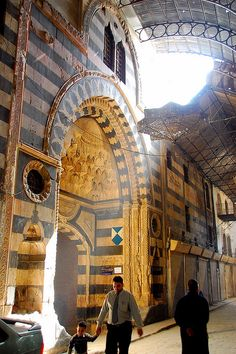 Damascus Souq--Doubt I'll ever make it there, but a beautiful dream