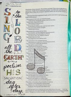 Bible Study Lessons, Bible Study Journal, Scripture Journal, Art Journaling, Genesis Bible, Bible Verses Quotes, Scriptures, Bible Doodling, Bible Illustrations
