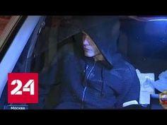 INC News Commentary: Водитель, наехавший на полицейского на севере Моск...