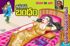 Gotelugu.com | atulita bandham Novels To Read, Books To Read Online, Reading Online, Telugu, Free Books, Comic Books, Comics, Blouse, Blouses