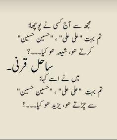 25 Best Imam hussain poetry images in 2019 | Hazrat imam