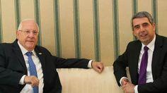 El presidente de Israel brinda homenaje en Sofía al salvamento de los judíos - http://diariojudio.com/noticias/el-presidente-de-israel-brinda-homenaje-en-sofia-al-salvamento-de-los-judios/199551/