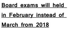CBSE Class X and XII Board exams will held in February instead of March from 2018 - JobGkUpdates Board Exam, Hold On, Highlights, February, Boards, Study, This Or That Questions, Planks, Studio