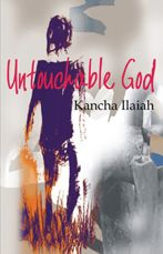 Untouchable God