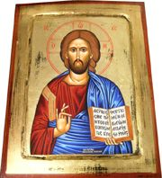 Christ Pantocrator hand-painted Greek Orthodox Icon