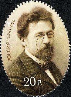 Russian postage stam