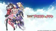 Kadokawa Tease 'Fate/Kaleid Liner' First Season Blu-ray Anime Box Set Artwork | The Fandom Post