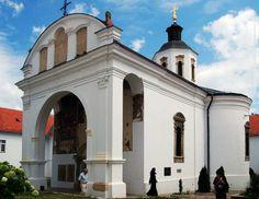 Monastery Krušedol,Serbia